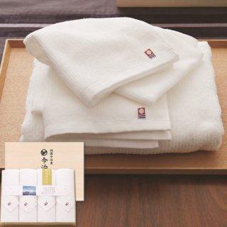 【送料無料】今治白なみ 日本製 愛媛今治 木箱入りタオルセット ホワイト(60210)