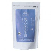 奥八女玄米茶ティーバッグ(5g×20袋)