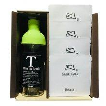 煎茶ミニ冷茶ボトルA(フィルターインボトル300ml×1、極上煎茶10g×5)
