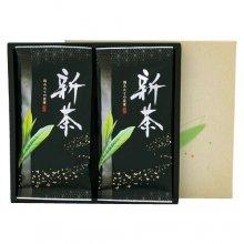 【新茶】極上煎茶 茶匠仙蔵 100g2本箱入