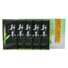 【新茶】極上煎茶 茶匠仙蔵 100g5本箱入
