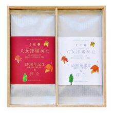 八女津媛神社創建1300年記念ラベルギフト 極上煎茶・媛しずく 100g 2本(桐箱入り)