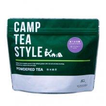 パウダー緑茶(粉末緑茶)CAMP TEA STYLE 玉露(心)40g