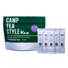 パウダー緑茶(粉末緑茶)スティック タイプ CAMP TEA STYLE 玉露(心)スティック 0.8g×20袋