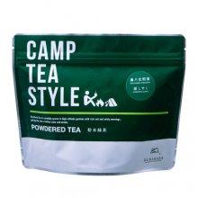 パウダー緑茶(粉末緑茶)CAMP TEA STYLE 煎茶(媛しずく)80g