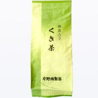 1000円〜3000円 抹茶入りくき茶