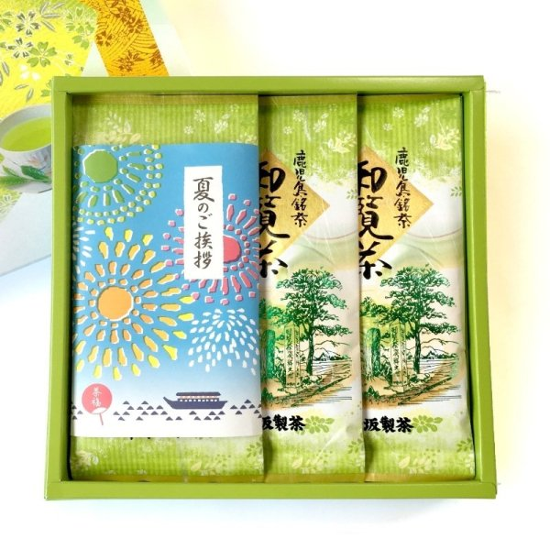 敬老の日 プレゼント ギフト 知覧茶 煎茶100g×3本セット