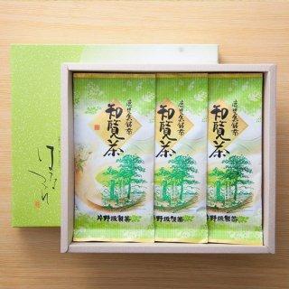 粉茶 知覧茶 煎茶100g×3本セット