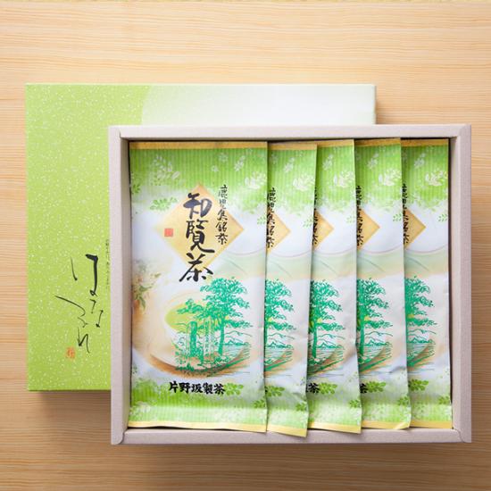 知覧茶 煎茶100g×5本セット 【K-5】
