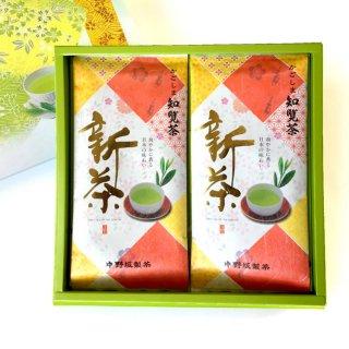 ギフト 知覧茶 【K-7】 煎茶100g×2本セット