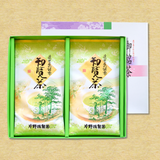 玄米茶 知覧茶 【K-7】 煎茶100g×2本セット