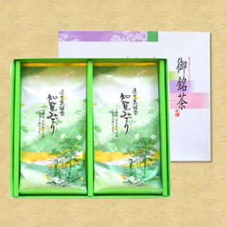 ギフト 【K-12】 煎茶「知覧茶」2本セット