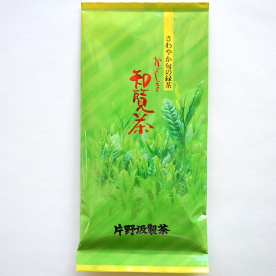 煎茶 A-イ 100g