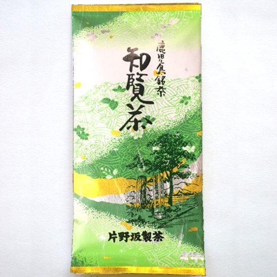 煎茶 A-ホ 100g
