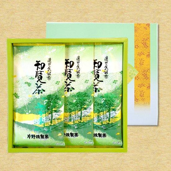 【K-13】 煎茶100g×3本セット