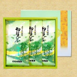 粉茶 【K-13】 煎茶100g×3本セット