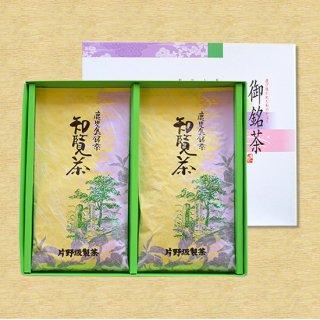 3000円〜5000円 知覧茶100g×2本 【 K-4】