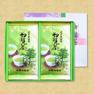 ギフト 煎茶 648円 2本入