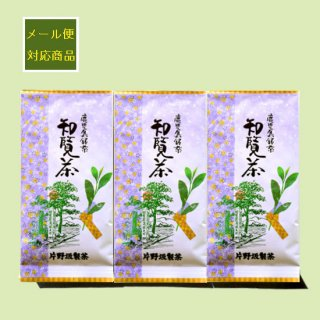 メール便対応商品 煎茶 A-ハ 100g  3本セット メール便対応商品