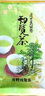 2021 新茶 予約 知覧茶/100g A−ロ【画像2】