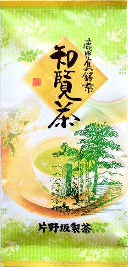 2021 新茶 予約 知覧茶/100g A−二【画像2】