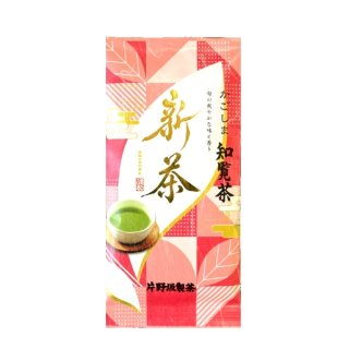煎茶 2021 新茶 予約 知覧茶/100g A−二