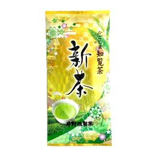 煎茶 2021 新茶 予約 知覧茶/100g A−ヘ