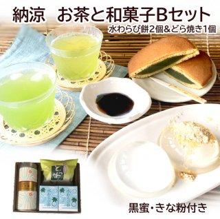 ドリップ茶 ギフト 水わらび餅2個 どら焼き1個 冷茶 知覧茶 納涼セットB