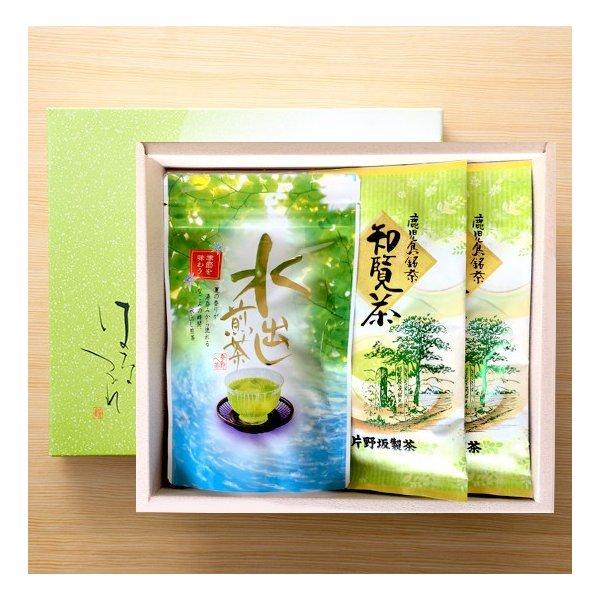 敬老の日 プレゼント煎茶100g×2 水出し煎茶(5g×20)×1