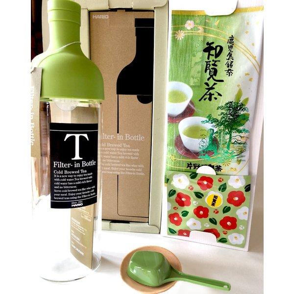知覧茶 冷たい緑茶  お茶とボトルのセット