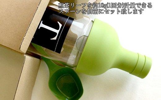 知覧茶 冷たい緑茶  お茶とボトルのセット 【画像2】