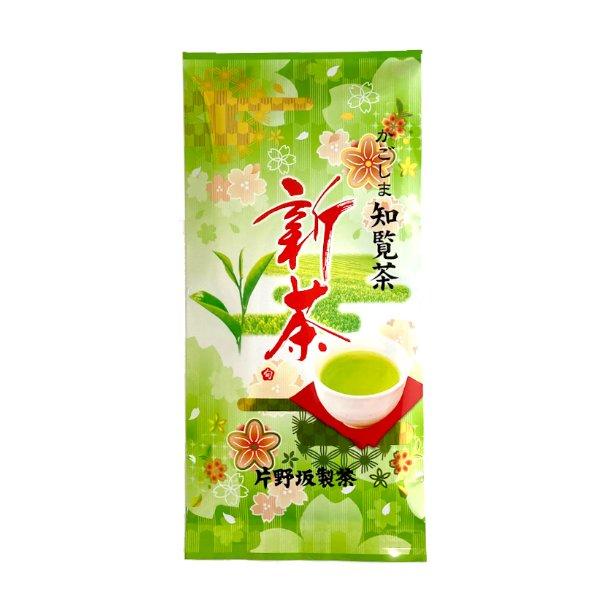 2021 新茶 予約 知覧茶/100g A−ハ