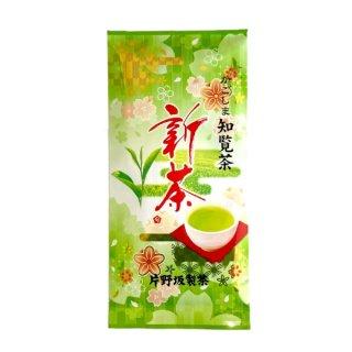 煎茶 2021 新茶 予約 知覧茶/100g A−ハ