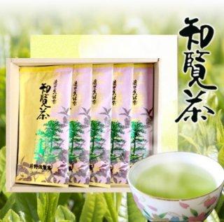 5000円〜 知覧茶 煎茶100g×5本セット