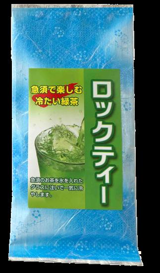 お中元  急須で入れるお茶 ロックティー 5本入り【画像2】