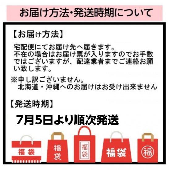 夏の福袋 お茶 2021 お楽しみ竹セット 送料無料【画像2】
