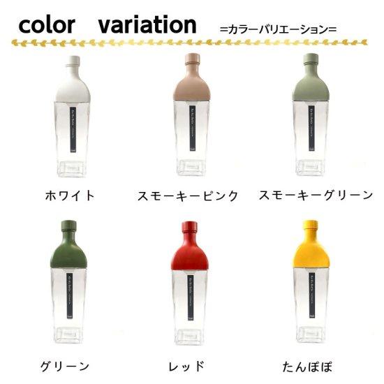 カークボトル ハリオ HARIO 水出し茶 1.2リットル    【画像5】