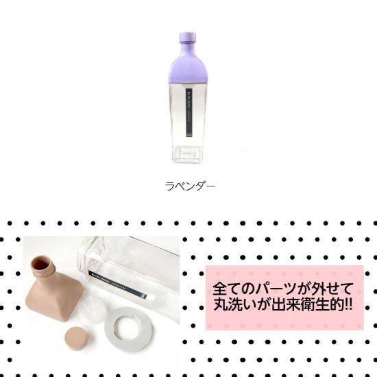 カークボトル ハリオ HARIO 水出し茶 1.2リットル    【画像6】