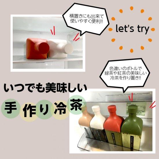 カークボトル ハリオ HARIO 水出し茶 1.2リットル    【画像7】