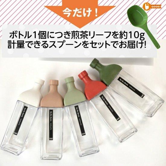 カークボトル ハリオ HARIO 水出し茶 1.2リットル    【画像8】