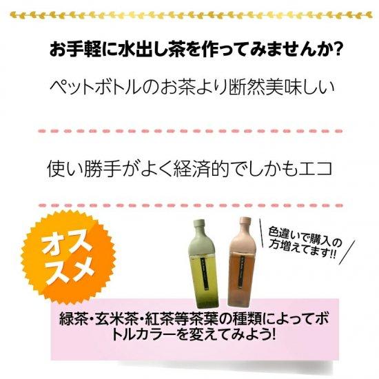 カークボトル ハリオ HARIO 水出し茶 1.2リットル    【画像9】