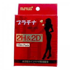 2H&2D プラチナ PLATINUM ※キャンペーン価格