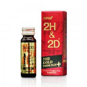 2H&2D ザ・ゴールド・ドリンク プラス