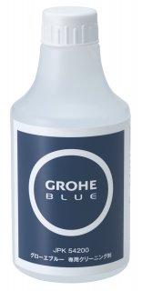 グローエブルー専用クリーニング剤(300ml入 1回分)