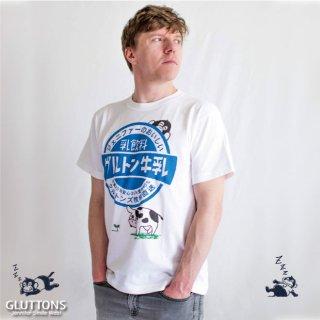 【Gluttons】グルトンズ牧場直送のグルトンズ牛乳♪メンズTシャツ
