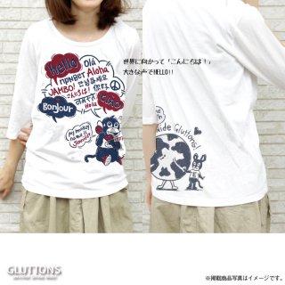 【Gluttons】いろんな国のお友達と繋がっていけたらいいな!ロングTシャツ