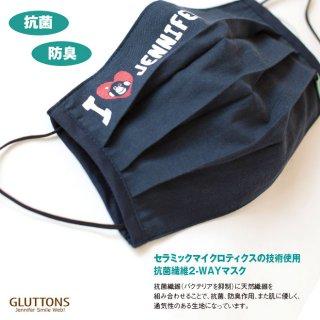 【Gluttons】家族みんなで!2WAY抗菌マスク☆アイラブJennifer柄(NAVY)
