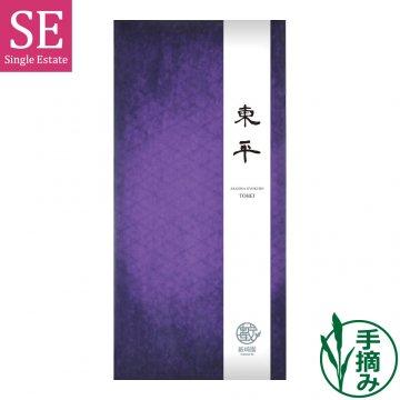 匠シリーズ 玉露名人茶 【東平:とうへい】|50g平袋