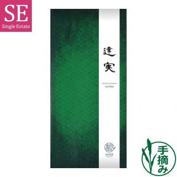 匠シリーズ 玉露名人茶 【達実:さとみ】|50g平袋