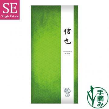 匠シリーズ 玉露名人茶 【信也:しんや】|50g平袋